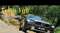 極地挑戰者 Volvo V90 Cross Country T6 Pro
