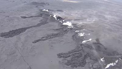 Raw: Small Volcanic Eruption in Iceland