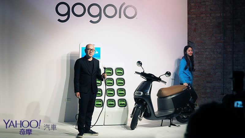換電之外再推充電套件!Gogoro新裝置與電網新功能為前進東部做準備