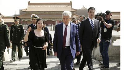Raw: Hagel Tours Forbidden City Amid Dispute