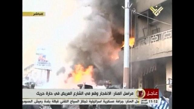 Suicide bomber kills four in Beirut
