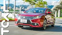 貼心隨行 Mitsubishi Grand Lancer 旗艦型 新車試駕 - TCAR