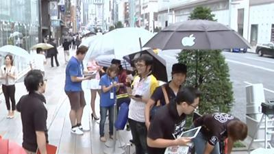Raw Video: iPhone 5 release in Tokyo