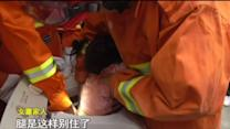 Girl gets stuck in washing machine in China