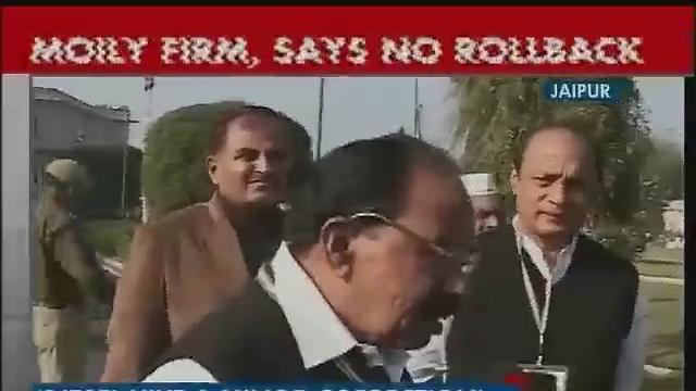 Veerappa Moily rules out diesel rollback