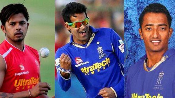 Cricketers and bookies to be in custody till June 18th