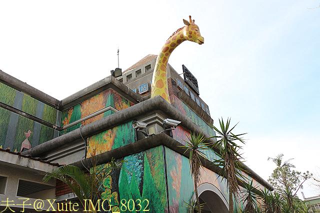 IMG_8032.jpg - 宜蘭火車站,幾米廣場,走向春天的下午-微笑長頸鹿,丟丟噹森林廣場-星空火車