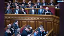 Ukraine Opposition Fails To Force Out Govt In Vote