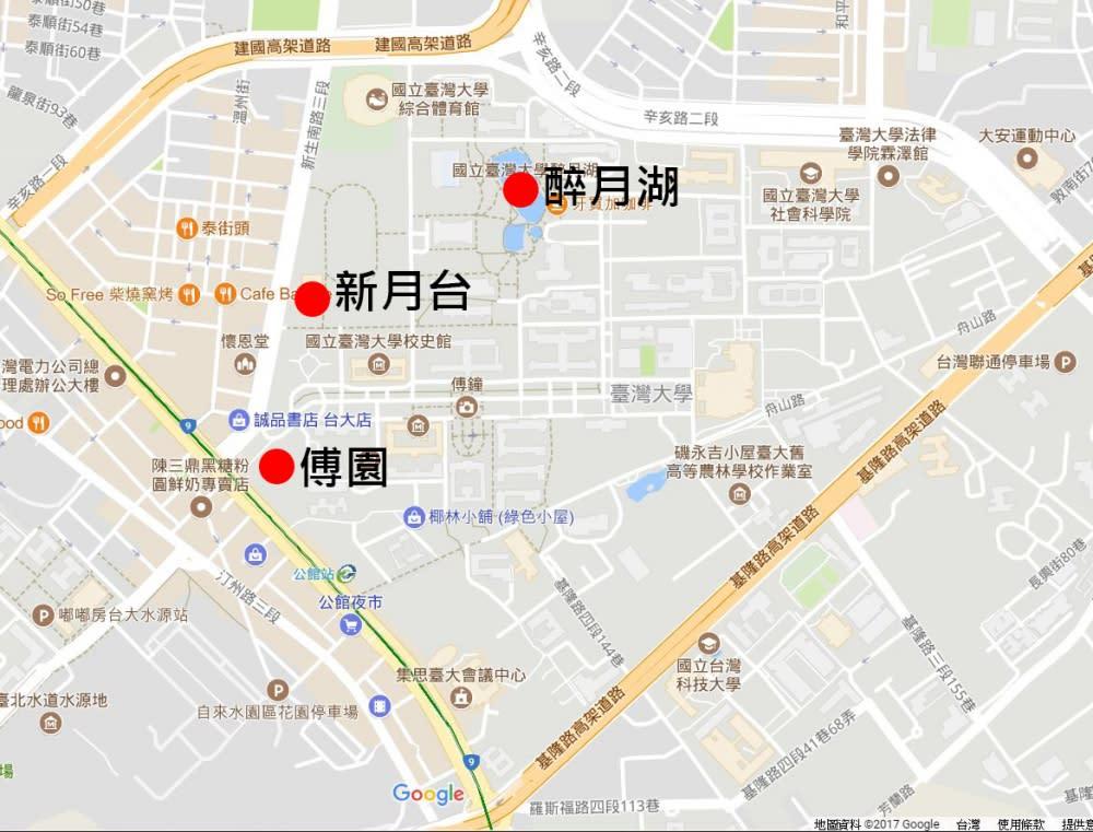 台大地址:台北市大安區羅斯福路四段1號。