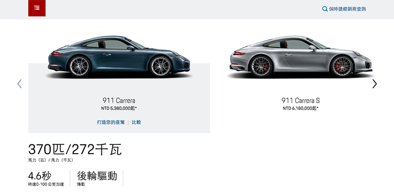 反正你的911 Carrera也肯定會選個幾十上百萬,那麼還不如選擇更保值也更屌傲的911 Carrera T!