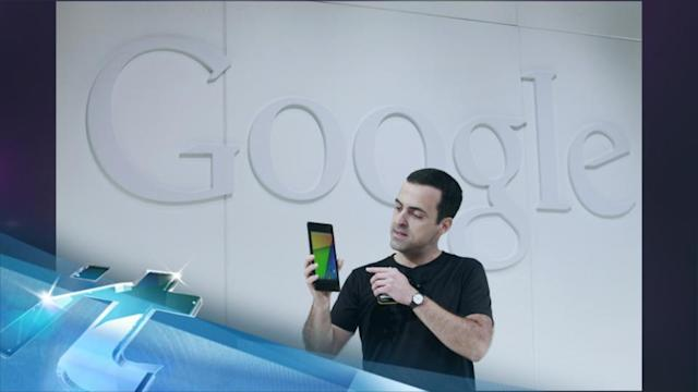 New Software Update Addresses Nexus 7 Multitouch Issues