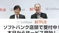 Netflix starts Japan service as threats grow at home