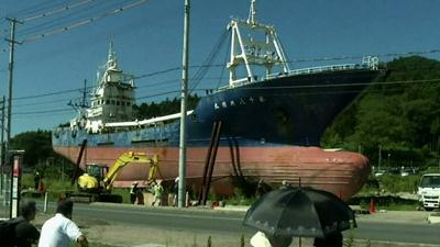 Ship Stranded by Japanese Tsunami to Be Removed