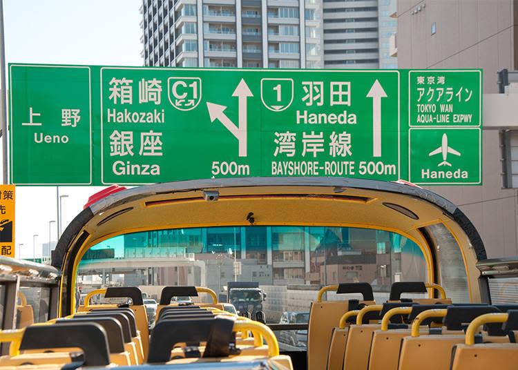 一般道路、高速公路的標識清一色規定必須是綠色。這次經過的首都高高速公路,就看到許多分岔路的看板指標。