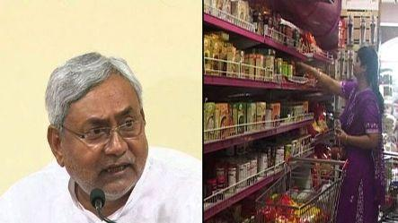 UPA will avert mid-term polls with a 'jugad'- Nitish