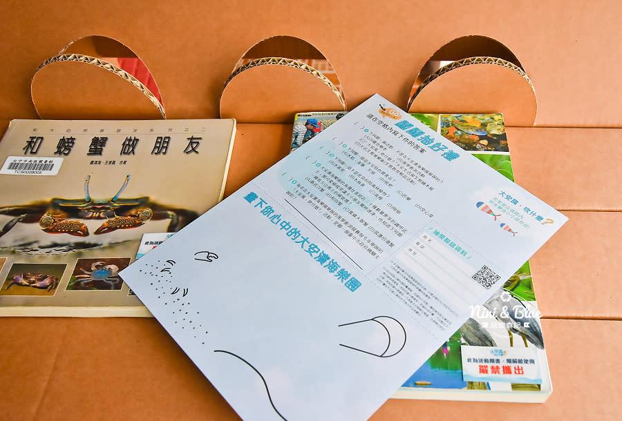大安濱海樂園.大安濱海旅客服務中心13
