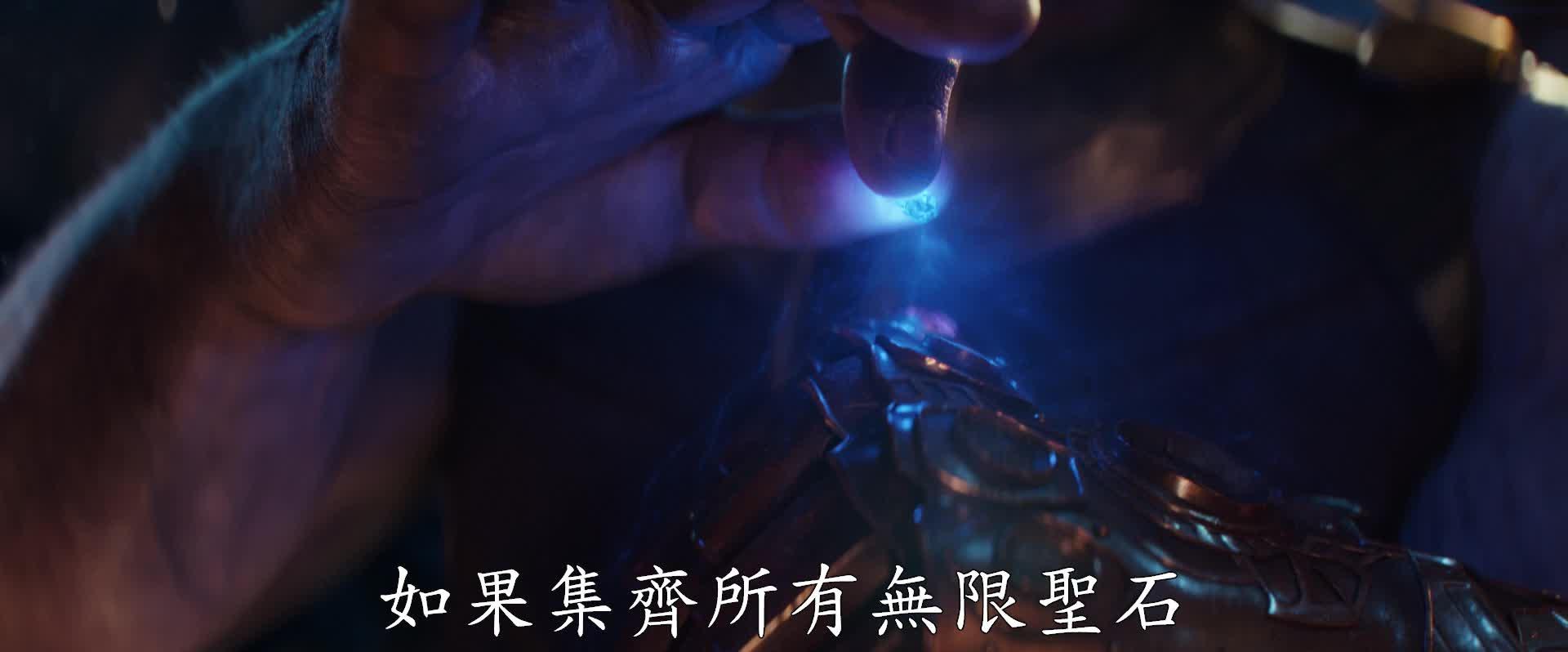 《復仇者聯盟3無限之戰》預告2