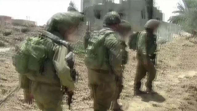 Israel ramps up offensive on Gaza