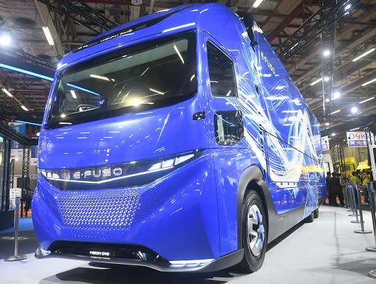 FUSO Vision One Concept。