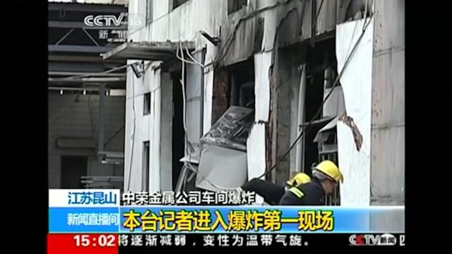 Factory blast in east China kills at least 65, state TV