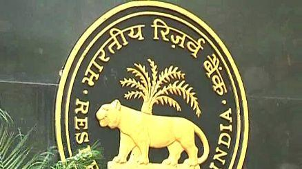 RBI cuts interest rates, let's understand how it affects you