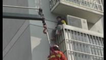 Dramatic rescue of six-year-old girl trapped on ledge