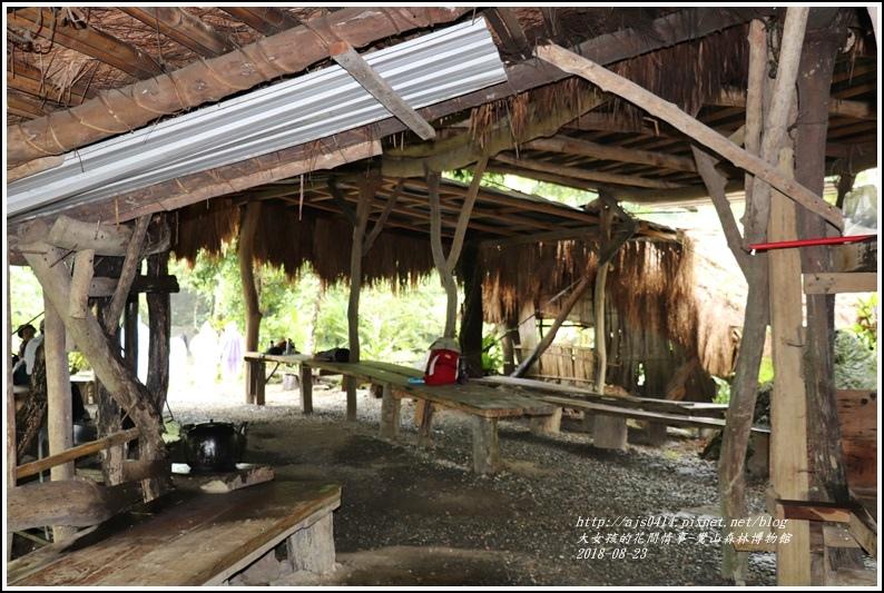鸞山森林博物館-2018-08-15.jpg