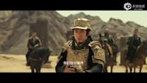 'Dragon Blade' Trailer
