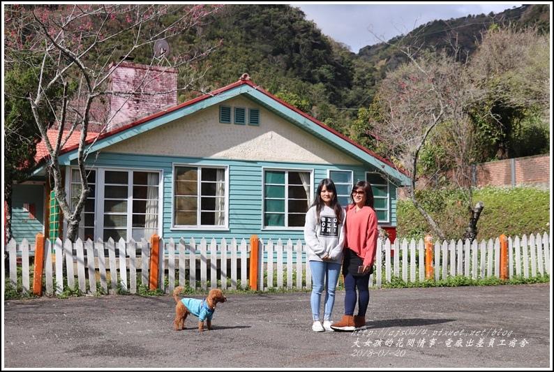 電廠出差員工宿舍-2018-01-13.jpg