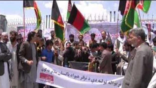 Hundreds Protest in Kabul Over Pakistan's Air Strikes in Kunar Province