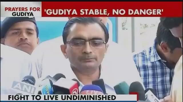 Gudiya is out of danger at the moment, says AIIMS offcial