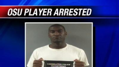 OSU's Justin Blackmon Arrested, Accused Of DUI