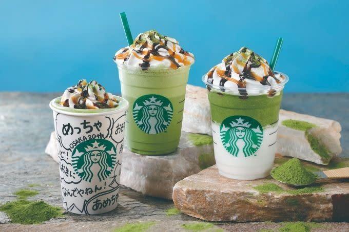 Starbucks大阪地區限定抹茶系列飲料