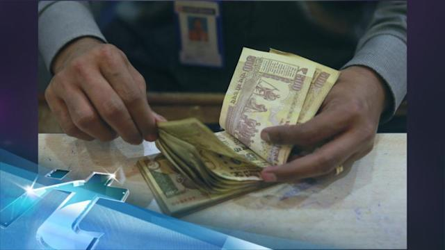 India's Defense Of Record Low Rupee Grows More Costly As Bond Yields Surge