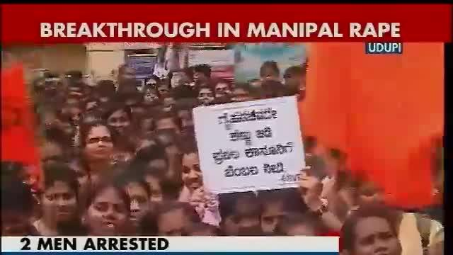 Police arrest two men in Manipal student's gangrape case