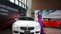 [CARVIDEO 汽車視界] 車壇直擊—BMW 640i Gran Coupe M Sport Edition & BMW120d M Sport Edition 強勢現身