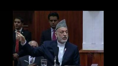 Karzai expects $4 bln in Afghan aid