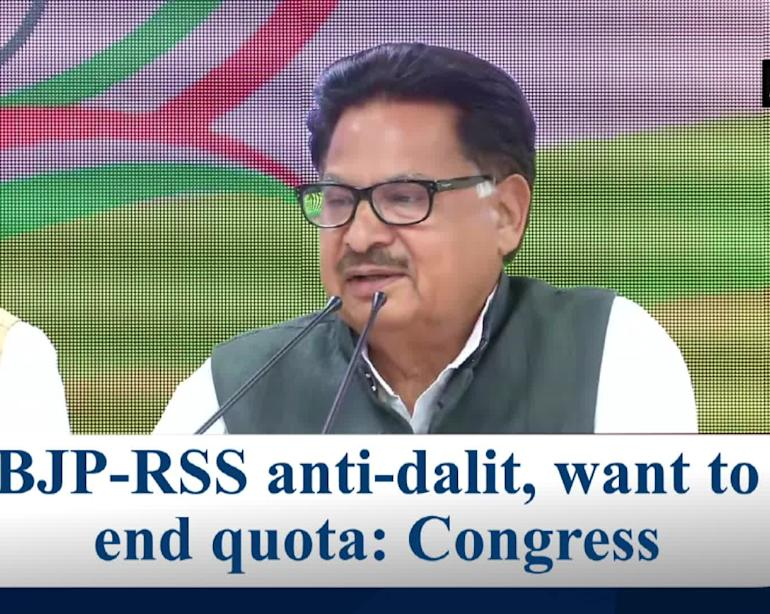 BJP-RSS anti-dalit, want to end quota: Congress [Video]