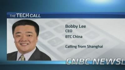 BTC China: It's business as usual for bitcoin