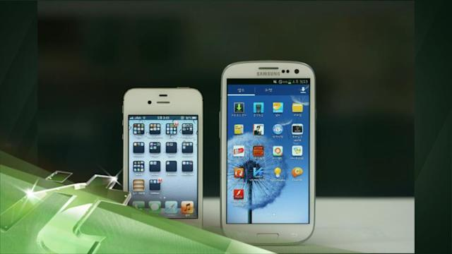 Latest Business News: Samsung Overtakes Apple as World's Most Profitable Smartphone Maker