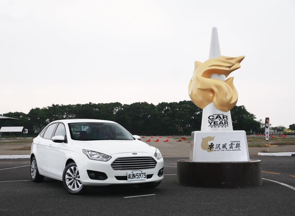 最佳國產中型房車|Ford Escort車訊風雲獎奪標!