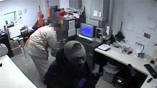 Surveillance Camera Captures Clinton Home Depot Robbery