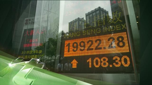 Latest Business News: As China's Economic Pain Increases, so Does Reform Effort