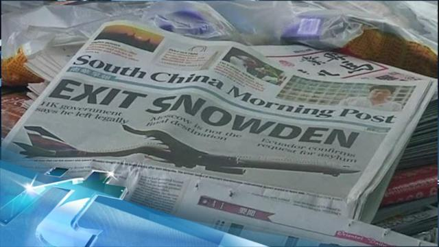 Breaking News Headlines: Russia Rebukes U.S., Insisting Snowden Not Within Border