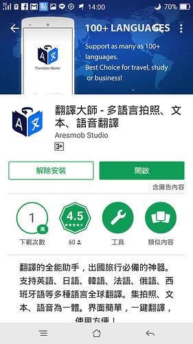 app004
