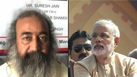 Modi is egoistic, can't rule the country: Acharya Pramod