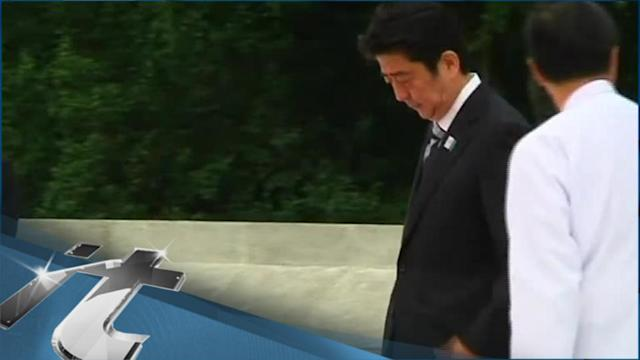 Japan Breaking News: Japan Government Says Unaware of Ghosts at PM Residence