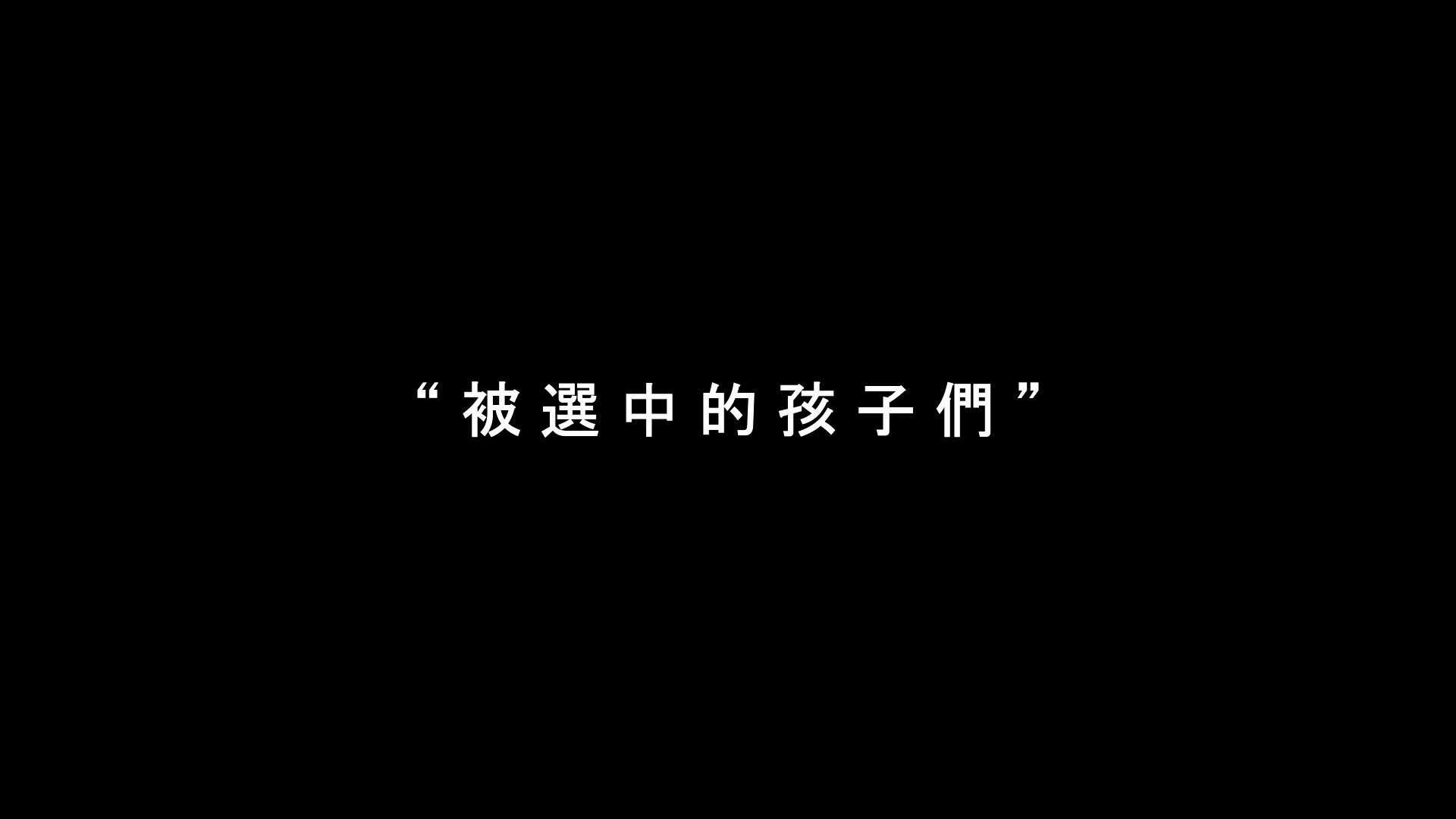 《數碼暴龍 Last Evolution 絆》電影預告
