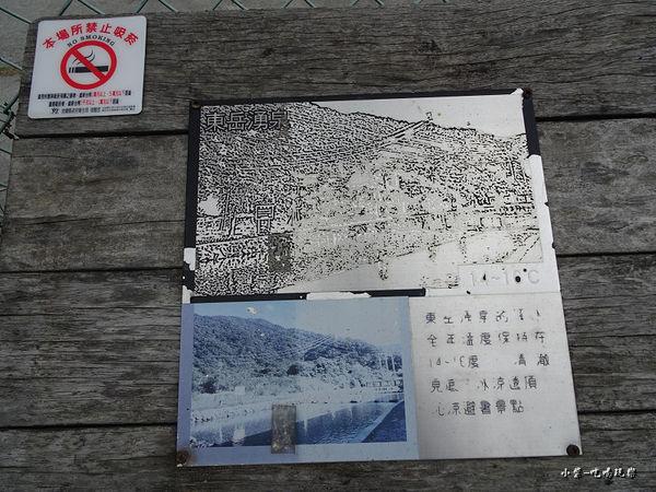 南澳鄉-東岳湧泉 (3).jpg