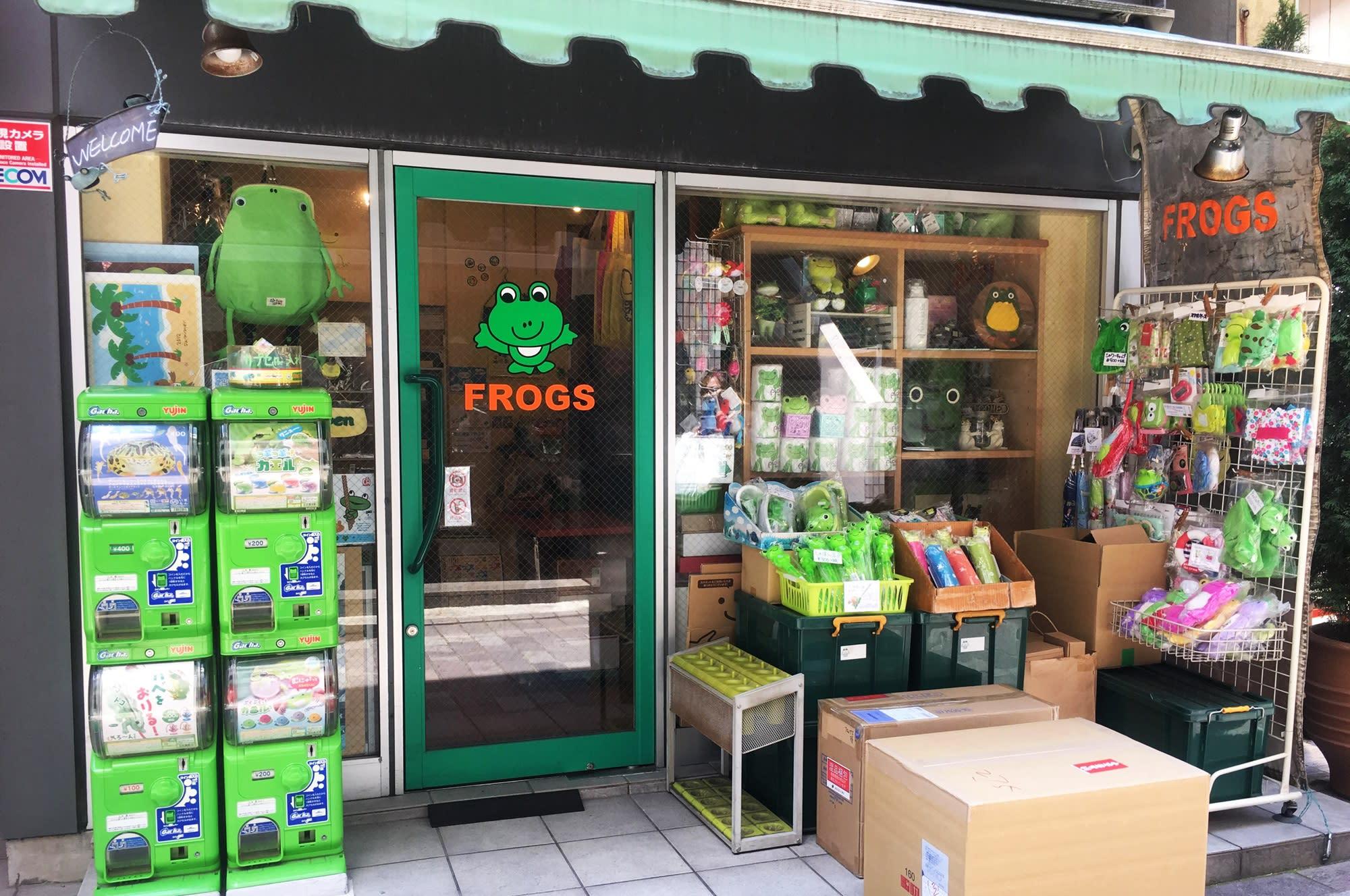 自由之丘frogs青蛙雜貨店